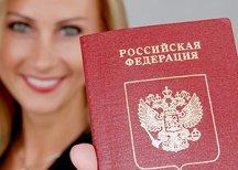 Россияне в возрасте до 18 лет с сентября смогут получать визы в Италию бесплатно