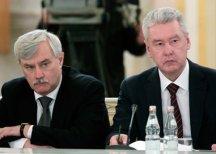 Полтавченко и Собянин подписали Соглашение о сотрудничестве Москвы и Санкт-Петербурга