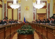 Кабмин утвердил ФЦП по укреплению единства российской нации