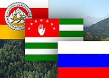 В.Путин тпоздравил глав Южной Осетии и Абхазии с Днем независимости