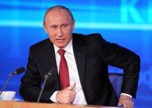 Путин потребовал срочно восстановить энергоснабжение в Приамурье