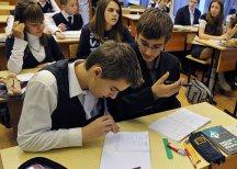 Департамент образования Москвы опубликовал рейтинг лучших столичных школ