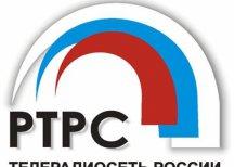Россия готовится к отключению аналогового ТВ