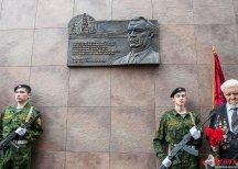 В Тюмени открылась мемориальная доска легендарному геологу Фарману Салманову