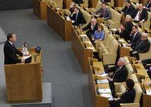 Правительство внесло в Госдуму проект закона о прописке