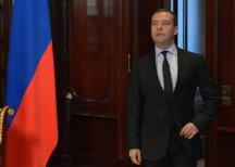 Дмитрий Медведев возглавит комиссию по развитию Дальнего Востока