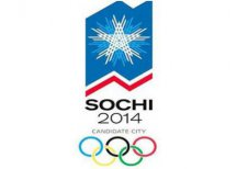 Олимпиада в Сочи обойдется в 214 млрд рублей