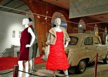 Выставка «Мода в зеркале истории. XIX-XX вв»