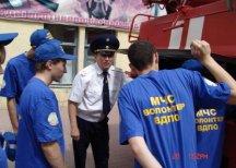 В калужской Медыни открылся клуб добровольных пожарных, спасателей и волонтеров