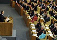 Спикер Госдумы призвал депутатов оказать личную помощь пострадавшим от наводнения