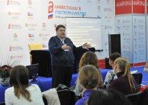 """В Самаре начинает работу международный форум """"Инвестиции в гостеприимство"""""""