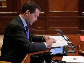 Регионы РФ смогут сами устанавливать порядок оплаты отопления