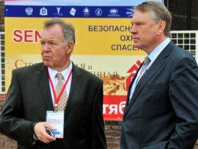 В Нижнем Новгороде завершился Международный бизнес-саммит