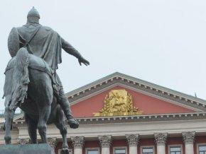 Эксперты гадают, как изменится состав правительства Москвы