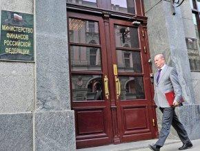 Минфин РФ предложил сократить расходы в 2014 году до 268 млрд рублей