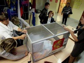 Непарламентские партии выступают за перенос единого дня голосования