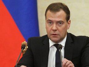 Правительство России одобрило проект бюджета на 2014-2016 гг