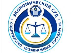 Путин предложил назначить судьей Экономического суда СНГ от России Эвелину Нагорную