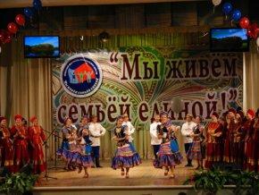 Кузбасс: участники областного фестиваля национальных культур  высадили рябиновую Аллею дружбы
