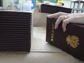 В России будут признаваться дипломы 212 зарубежных вузов