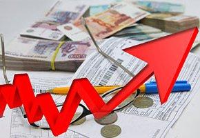 Правительство не сможет остановить рост тарифов на услуги ЖКХ