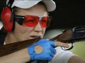 Ткач стала бронзовой медалисткой чемпионата мира по стендовой стрельбе