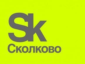 """В городе-спутнике Южный в Петербурге откроют филиал """"Сколково"""""""
