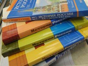 Новая концепция единого учебника истории вынесена на обсуждение