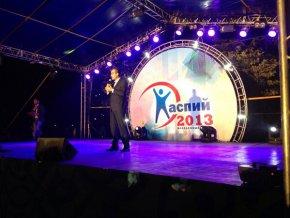 На молодежный форум «Каспий-2013» приехали 500 участников из России и стран СНГ