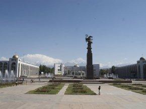 Бишкек отмечает свой 135-й день рождения
