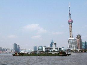 В Шанхае открылась экспериментальная зона свободной торговли