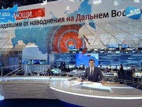 Первый канал собрал 440 млн рублей для Дальнего Востока