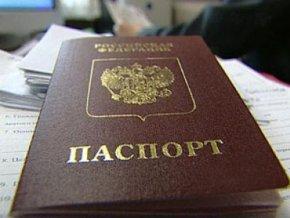 В РФ пройдет общественное обсуждение законопроекта об электронном удостоверении личности
