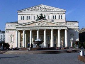Москва: в Большом театре будут делать эконом-спектакли
