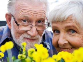 Пенсионный Фонд РФ поздравляет с Днем пожилых людей