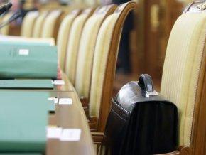 Президиум Совета по правам человека при президенте РФ сформирован