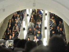 В Москве открываются две станции метро
