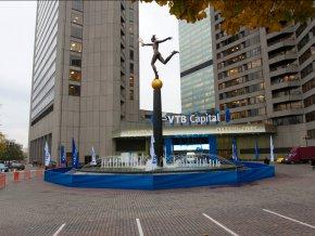 В Москве стартует инвестиционный форум «Россия зовет!»