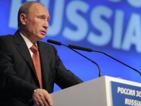 Путин поручил запустить процедуры защиты интересов производителей РФ