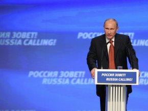 """Выступление Путина на форуме """"Россия зовет!"""""""
