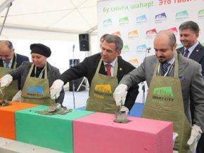 В Лаишевском районе Татарстана заложили первый камень проекта «Смарт Сити Казань»