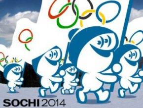 Правительство зафиксировало цены на услуги во время Олимпиады-2014