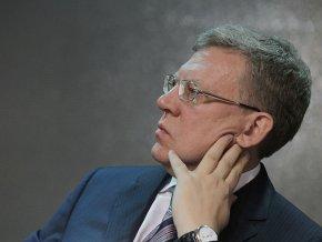 Кудрин советует россиянам переводить средства внакопительную часть пенсии