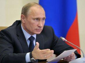 В.Путин: Надо активнее использовать общественный контроль в бюджетной сфере