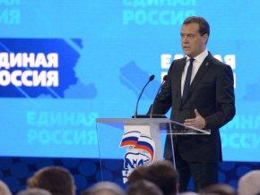 В Москве прошел XIV съезд партии «Единая Россия»