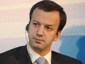 Дворкович: У России есть весь необходимый потенциал - интеллектуальный, сырьевой, рыночный
