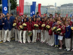 Олимпийцам вручили Audi