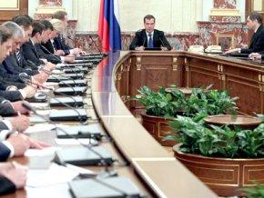 Правительство РФ 10 октября рассмотрит поправки в трехлетний бюджет