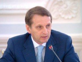 Нарышкин: Кыргызстан ускорит процесс ратификации договора о зоне свободной торговли СНГ