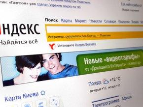 Эксперты выберут самый безопасный поисковик России